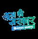 Himachal 50 years logo